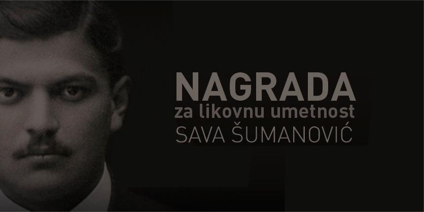 """O nagradi """"Sava Šumanović"""""""